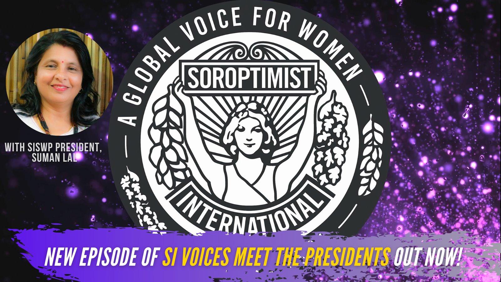#SIVoices : Suman Lal